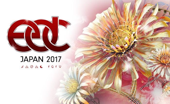 EDC Japan to Debut April 2017