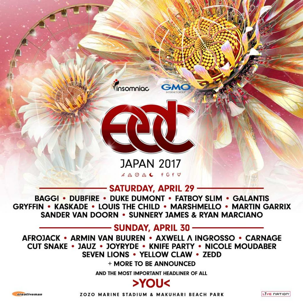 edc_japan_2017_lu_lineup_by_day_1080x1080_r02_jp