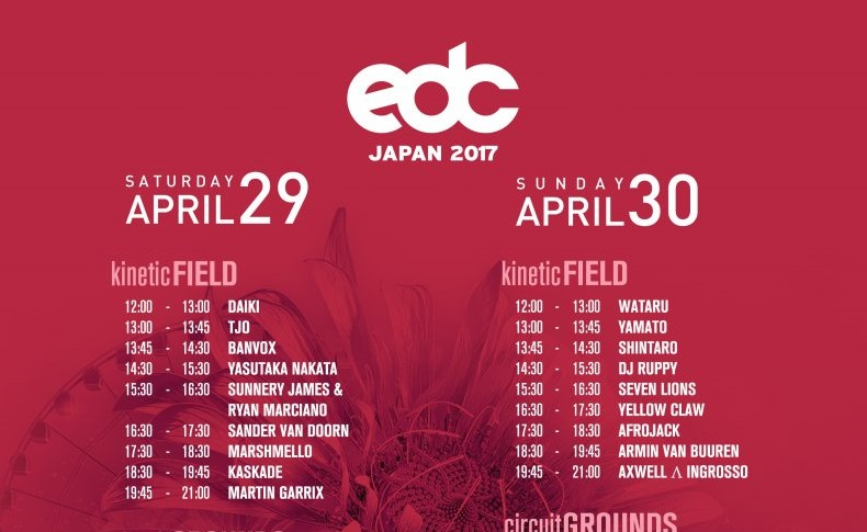 edc_japan_2017_festival_guide_set_times_jap_r01-790x485