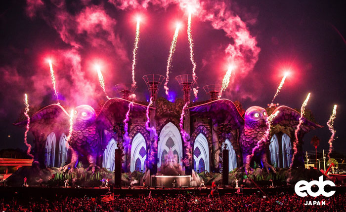 Get a Taste of What's to Come at EDC Japan With the Official Trailer